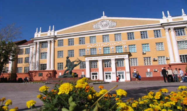 Universidade Estatal Médica de Kursk